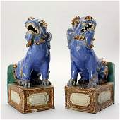282 A Pair of Blue Glazed DogForm Book Ends