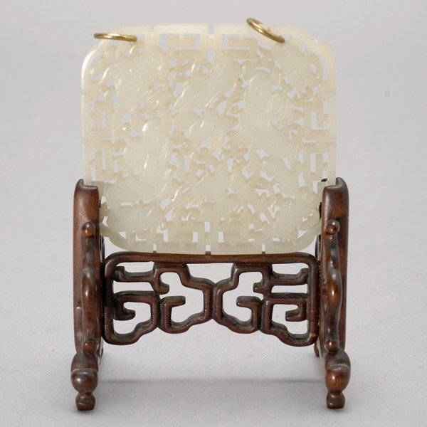 288: A Finely Carved Jade Plaque