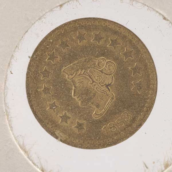 1045: U.S. 1853 California Gold Half Dollar Coin, AU. - 3