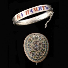 22: COLLECTION OF TWO ENAMEL, SILVER ITEMS.