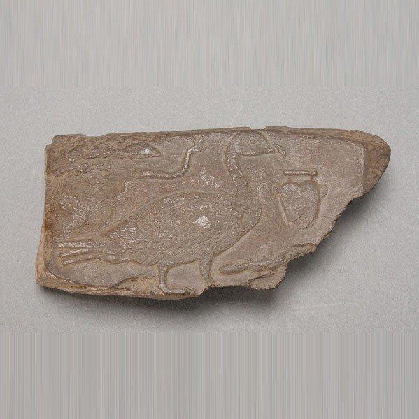 "1141: Egyptian ""Scratch Stone"" Fragment"