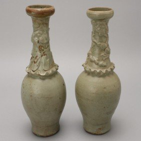 A Pair Of Celadon-Glazed Stoneware Vases