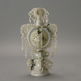 A Pieced And Reticulated Jadeite Decoration