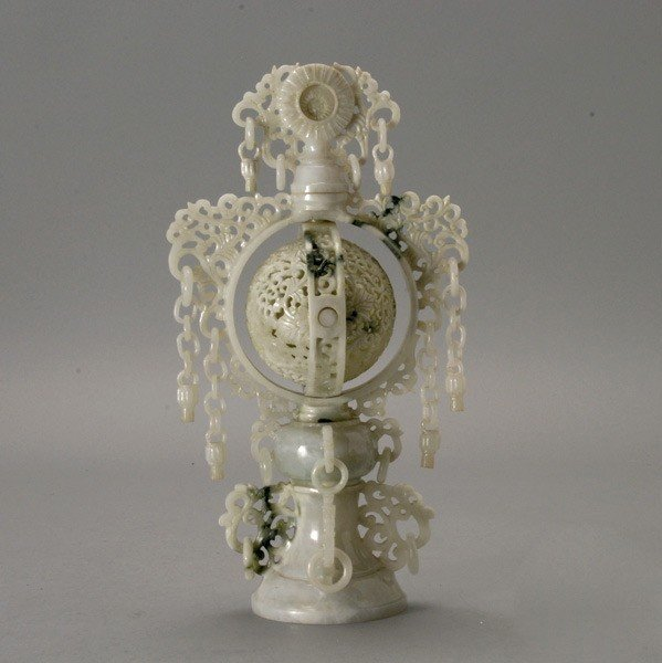 6083: A Pieced and Reticulated Jadeite Decoration