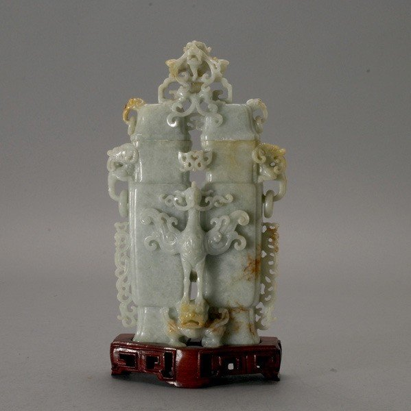 6084: A Jade Carving of a 'Champion' Vase