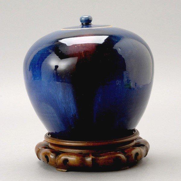 6201: A Flambé-Glazed Porcelain Jar