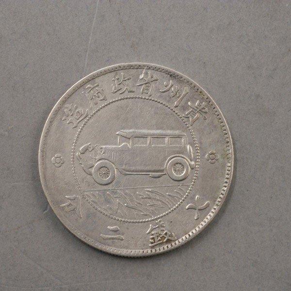 "218: 1928 Chinese Silver Dollar Coin ""Auto Dollar"","