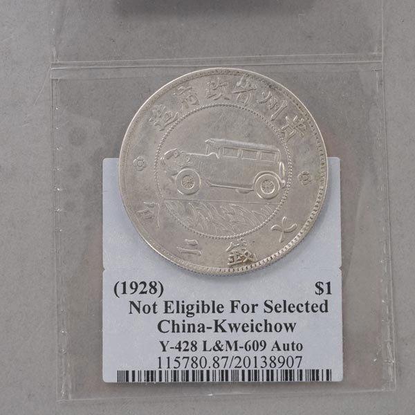 "218: 1928 Chinese Silver Dollar Coin ""Auto Dollar"", - 3"