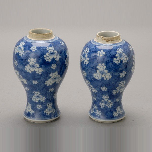 278: A Pair of Blue and White Porcelain Vases
