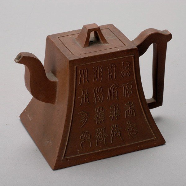 175: A Yixing Teapot