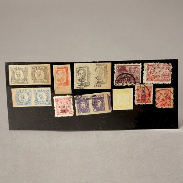 1166: Chinese Stamps Issued in Shandong Liberated Area.