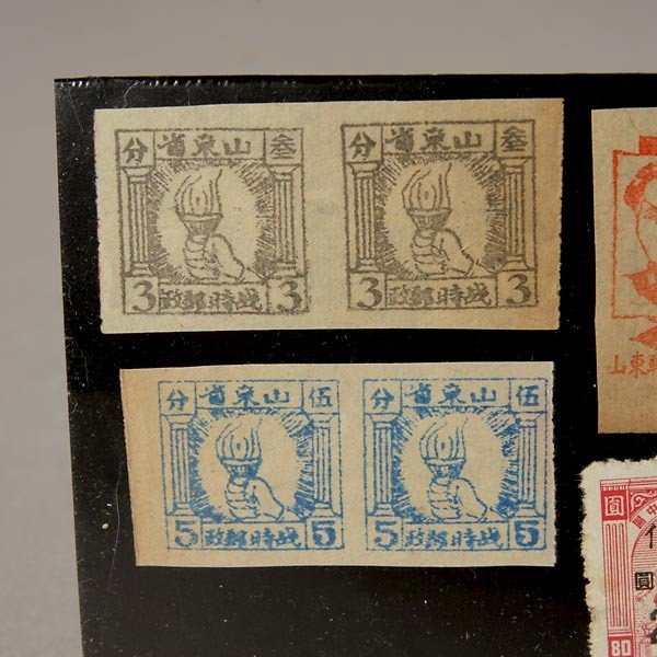 1166: Chinese Stamps Issued in Shandong Liberated Area. - 2