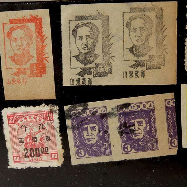 1166: Chinese Stamps Issued in Shandong Liberated Area. - 3