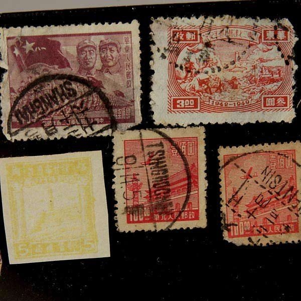 1166: Chinese Stamps Issued in Shandong Liberated Area. - 4