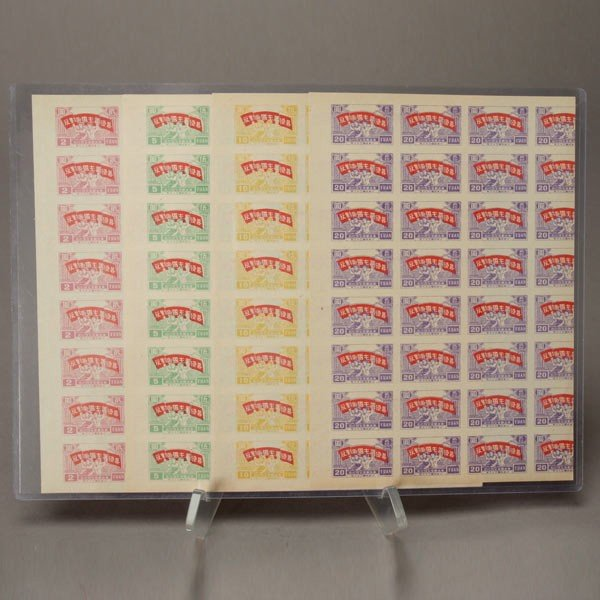 1167: 1947 Northeast China Complete Set on Sheets.