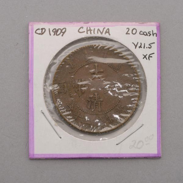 1232: Collection of Chinese Silver and Copper Coins. - 4