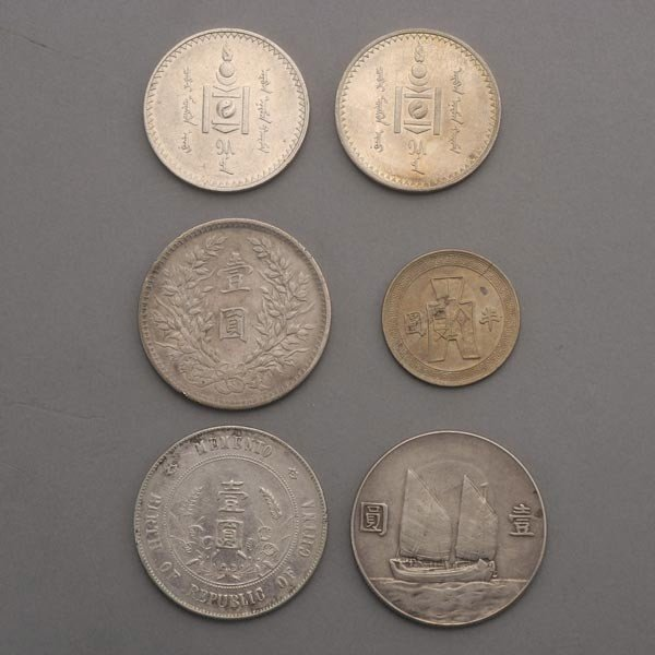 1234: Lot of Nine Chinese and Mongolian Silver Coins. - 2