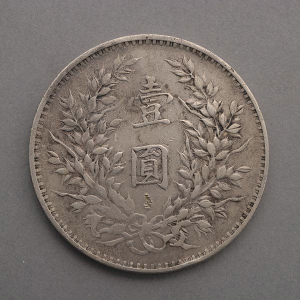 1234: Lot of Nine Chinese and Mongolian Silver Coins. - 4