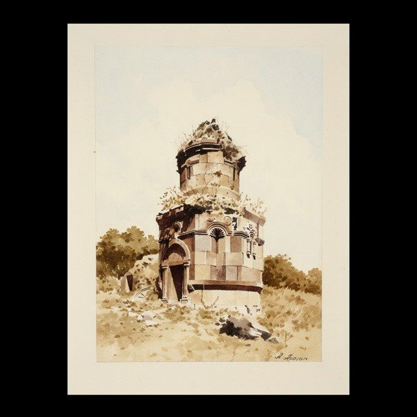 "12: ARMEN ASOIAN   ""Stone Monument""   Watercolor"