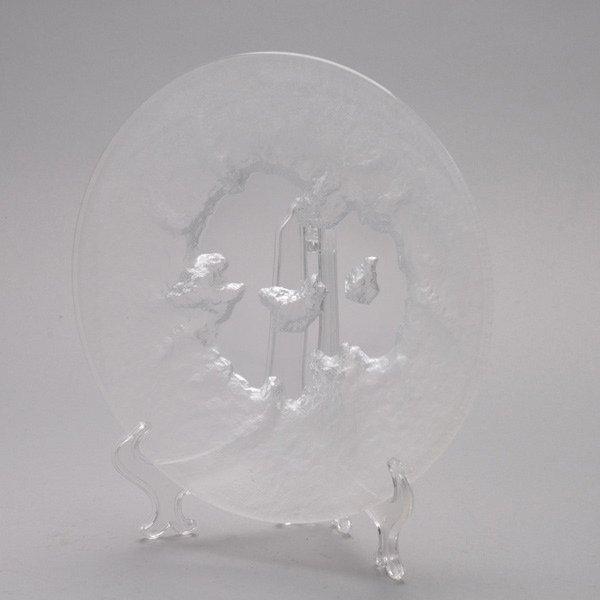 1078: 20th Century Swedish Frosted Art Glass Dish