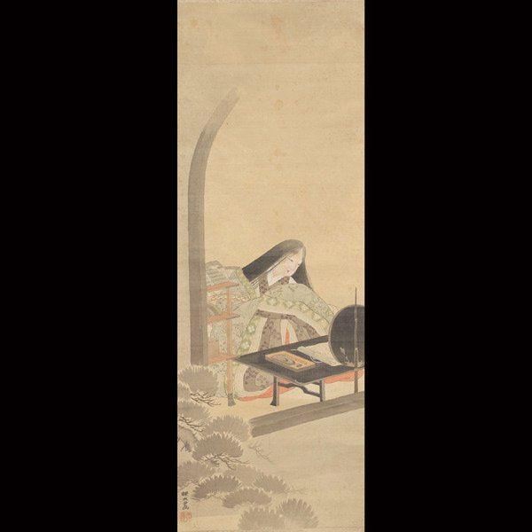 532: A Japanese Hanging Scroll of a Beauty