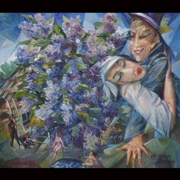2015: VIACHESLAV VASILEVICH KALININ Autumn, Lilac, Love