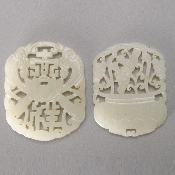 8014: Two Reticulated White Jade Pendants
