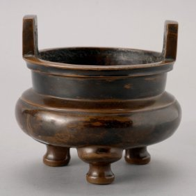 A Copper Tripod Censer, Late Qing