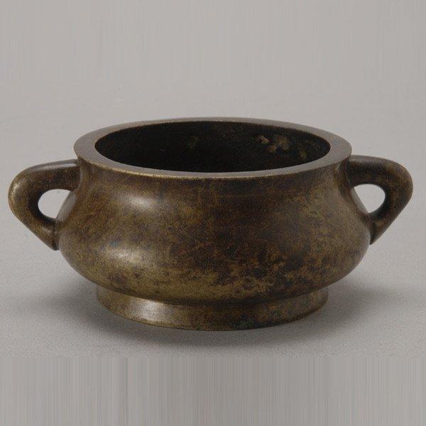 8129: A Bronze Censer, 18th C