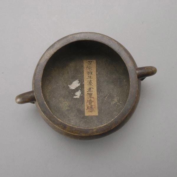 8129: A Bronze Censer, 18th C - 3