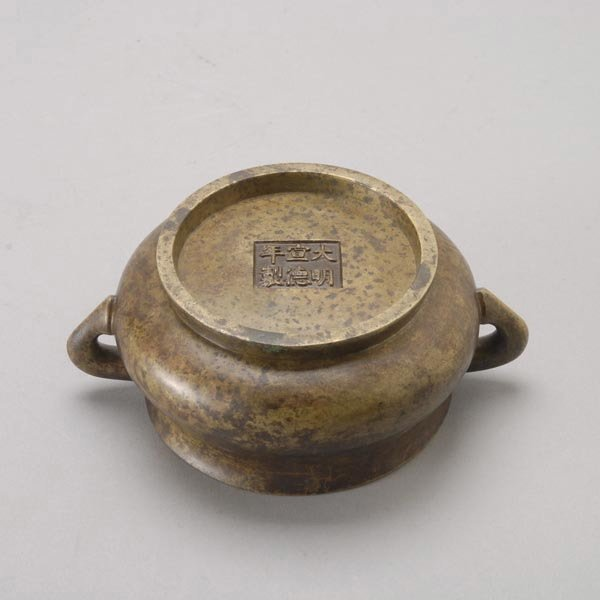 8129: A Bronze Censer, 18th C - 4