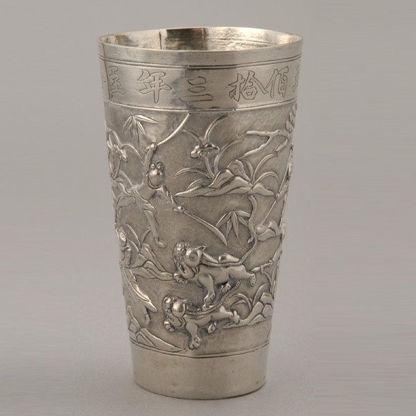 8151: A Chinese Export Silver Julep Cup, Republic
