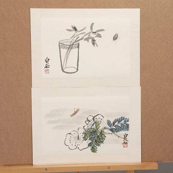 8385: Ten Woodblock Prints of Paintings by Qi Baishi - 2