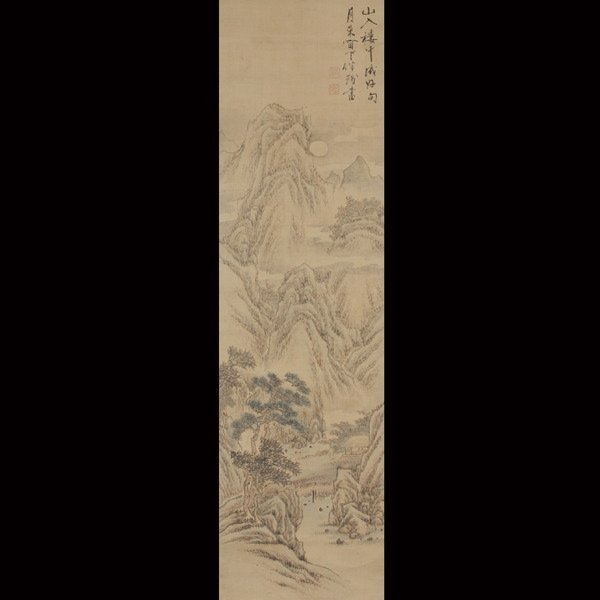 8440: Attributed to Ji WoonYoung (1852-1935): Landscape