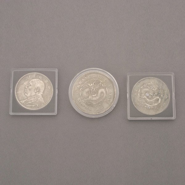 324: Lot of Three Chinese Silver Coins (Copy).
