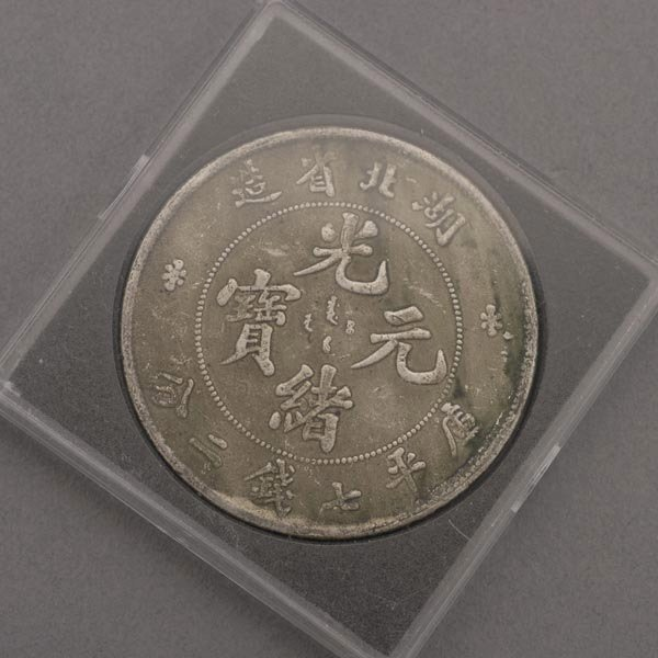 324: Lot of Three Chinese Silver Coins (Copy). - 2