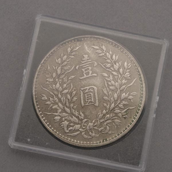 324: Lot of Three Chinese Silver Coins (Copy). - 4