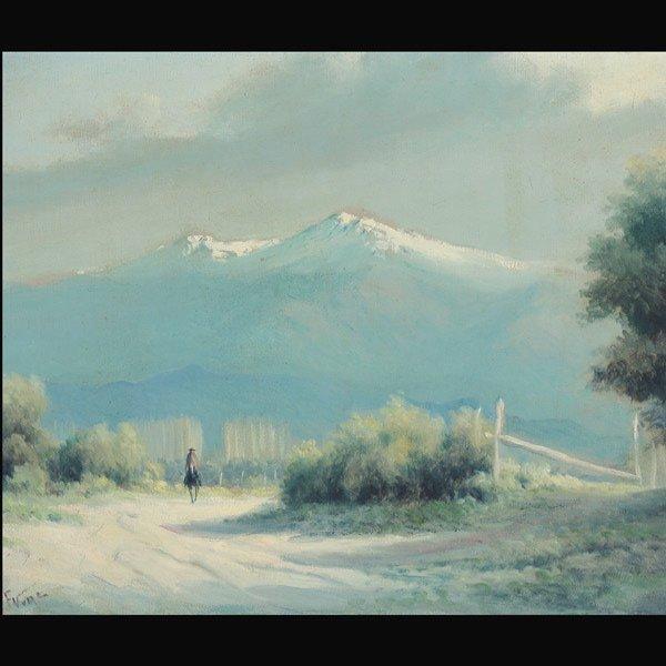 """10: F. VIAL   """"Chilean Landscape"""""""