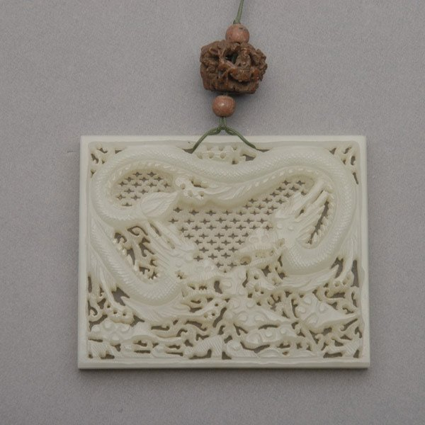 9009: A Reticulated Jade Pendant, Ming