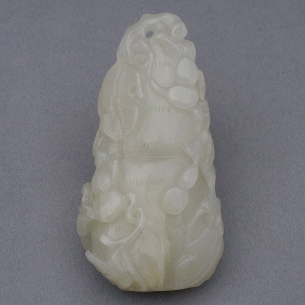 9010: A Carved Jade Pendant