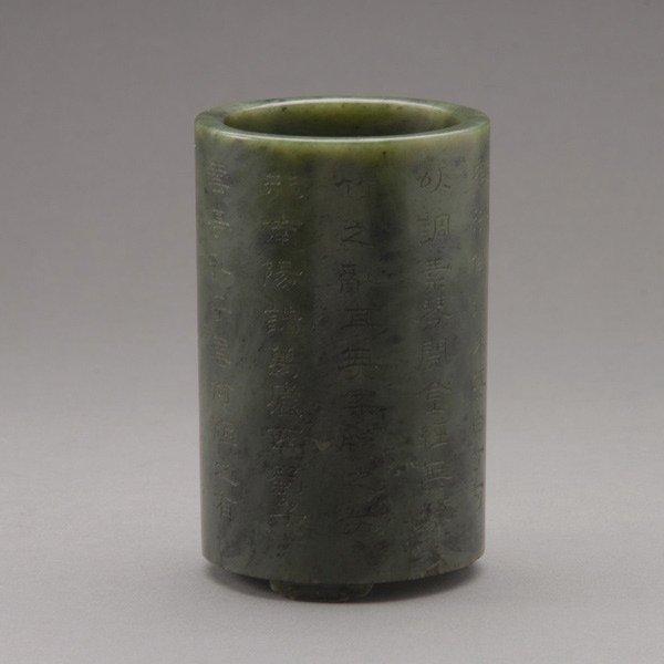 9016: An Inscribed Spinach-Green Jade Brush Pot