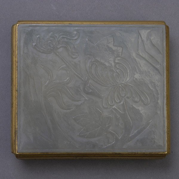 9022: A Gilt Metal Buckle with Jade Inset