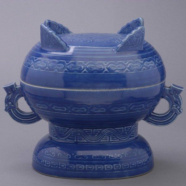 9253: A Blue-Glazed Archaistic Ritual Vessel, Guangxu