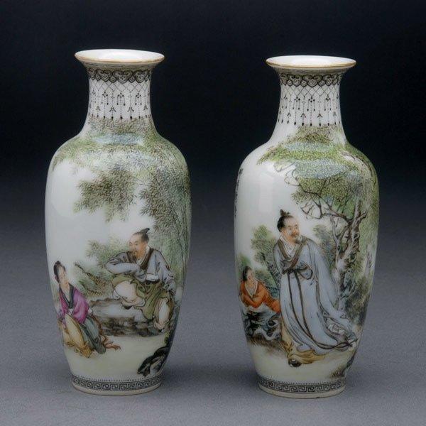 9306: Two Fine Miniature Enameled Vases, Republic