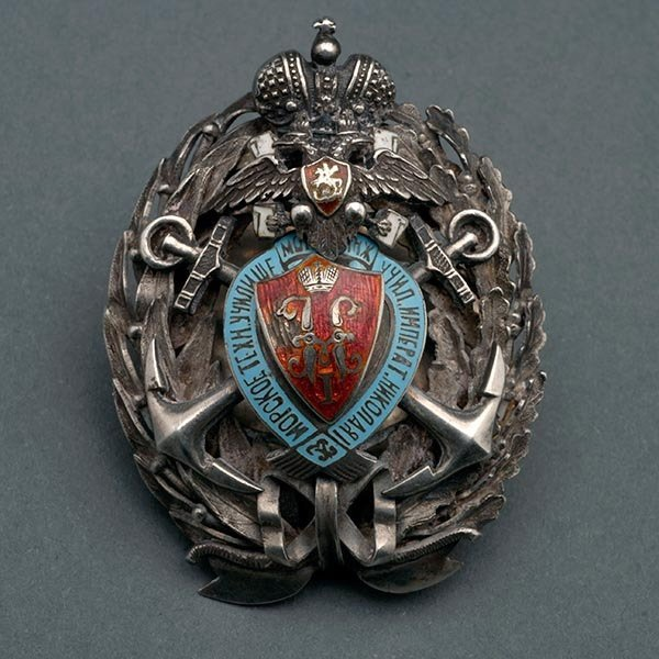 Imperial Russian Navy Badge