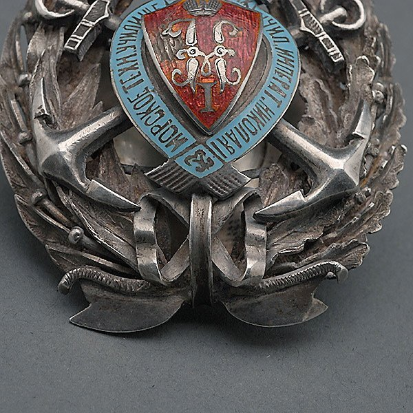 Imperial Russian Navy Badge - 2