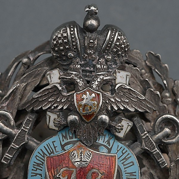 Imperial Russian Navy Badge - 4