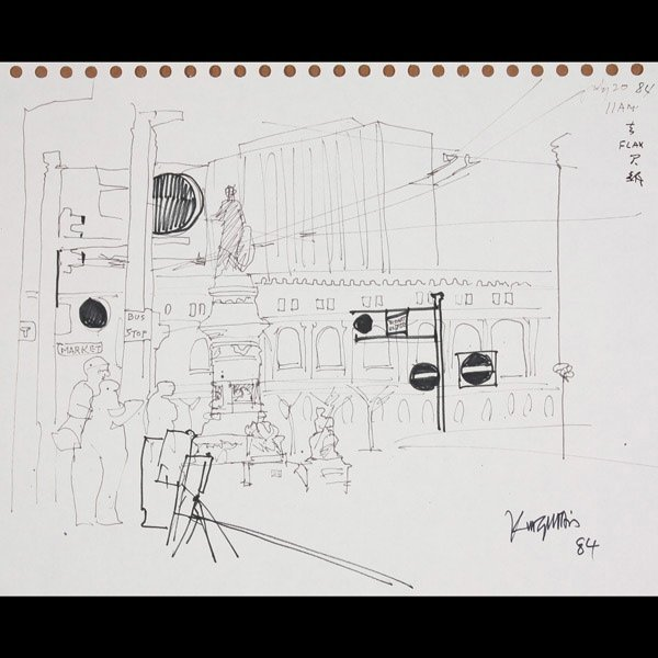 DONG KINGMAN  Four works, Ink on paper