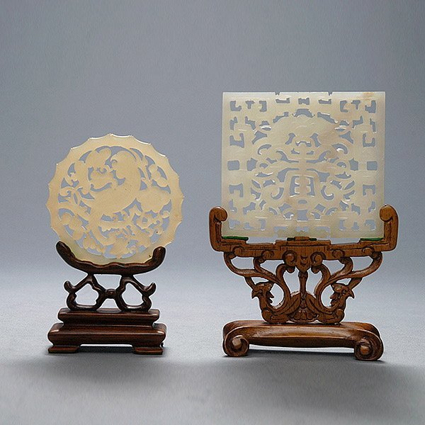 A Reticulated Jade Plaque, Ming Dynasty