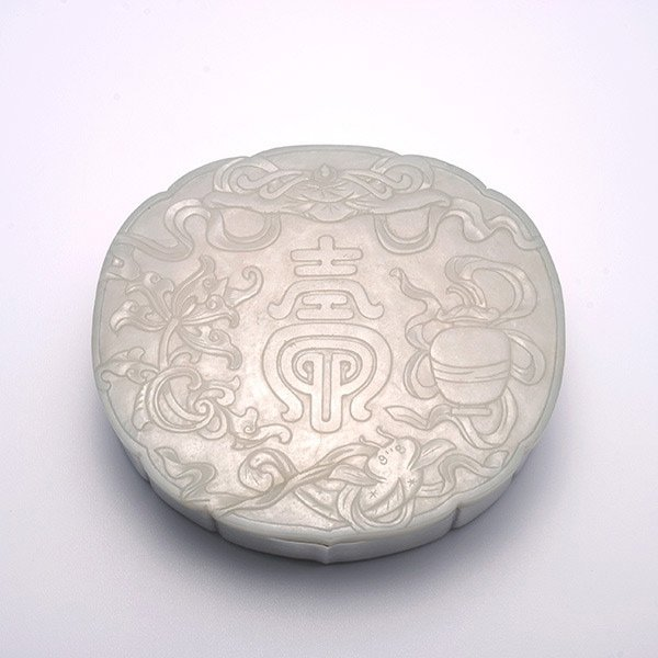 A Jade and Silver Covered Box, Qing and Republic